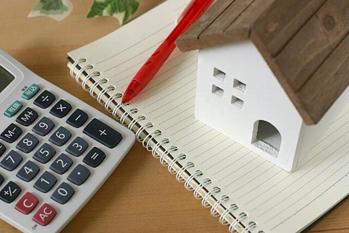 離婚準備ガイド【妻向け】住宅ローンが残った家を財産分与するには?